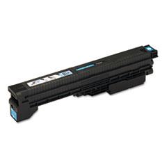 CNM1068B001AA - Canon 1068B001AA (GPR-20) Toner, 36000 Page-Yield, Cyan