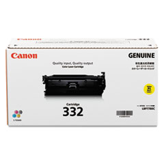 CNM6260B012 - Canon 6260B012 (332) Toner, 6400 Page-Yield, Yellow