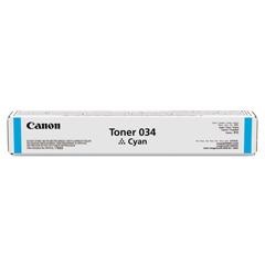CNM9453B001 - Canon® 9451B001, 9452B001, 9453B001, 9454B001 Toner