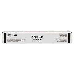 CNM9454B001 - Canon® 9451B001, 9452B001, 9453B001, 9454B001 Toner