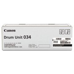 CNM9458B001 - Canon® 9455B001, 9456B001, 9457B001, 9458B001 Drum