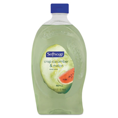 CPC26215 - Softsoap® Moisturizing Hand Soap