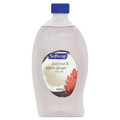 CPC26242 - Softsoap® Moisturizing Hand Soap