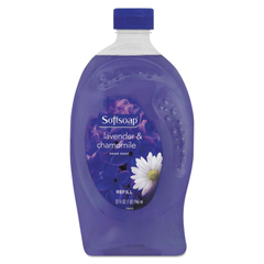 CPC26243EA - Softsoap® Moisturizing Hand Soap