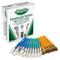 CYO050036 - Crayola® Large Variety Paint Brush Classpack