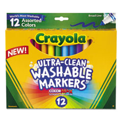 CYO587812 - Crayola® Washable Markers