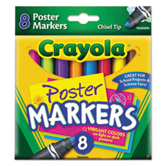 CYO588173 - Crayola® Washable Poster Markers