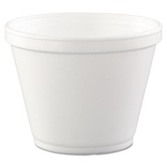 DCC12SJ20 - Insulated Foam Food Containers