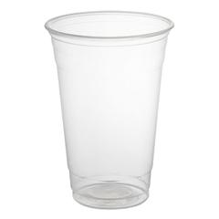 DCC20PX - Dart® Polypropylene Cups