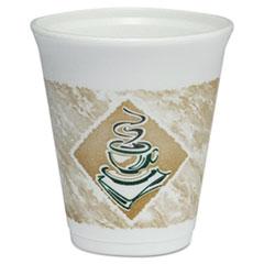 DCC8X8G - Cafe® Design Printed Foam Cups