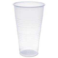 DCCY24 - Dart® Translucent Plastic Cups