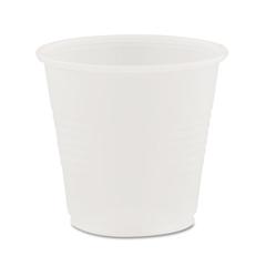 DCCY35 - Dart® Conex™ Galaxy® Polystyrene Plastic Cold Cups