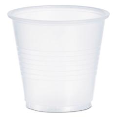 DCCY35PK - Dart® Conex® Galaxy® Polystyrene Plastic Cold Cups