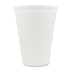DCCY9CT - Dart® Conex™ Galaxy® Polystyrene Plastic Cold Cups