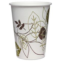 DXE2338PATHPK - Dixie Pathways® Paper Hot Cups