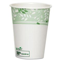 DXE2338PLA - Dixie® EcoSmart® Hot Cups