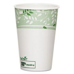DXE2346PLA - Dixie® EcoSmart® 16 oz. Hot Cups