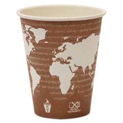 ECPEP-BHC8-WA - World Art Renewable Resource Compostable Hot Drink Cups