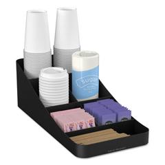 EMSCOMP7BLK - Mind Reader Trove 7-Compartment Coffee Condiment Organizer