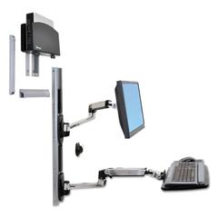 ERG45253026 - Ergotron® LX Wall Mount System