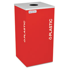 EXCRCKDSQPLRBX - Ex-Cell Kaleidoscope Collection™ Recycling Receptacle
