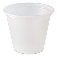 FABPC100 - Fabri-Kal® Portion Cups