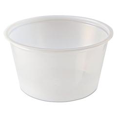 FABPC200 - Fabri-Kal® Portion Cups