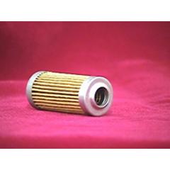 FMC02-0001 - Filter-MartArmy-Navy Element