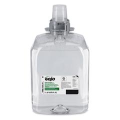 GOJ5265-02 - GOJO® Green Certified Foam Hand Cleaner