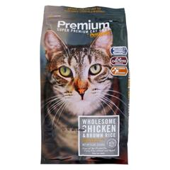 HGR0196527 - PetGuardPremium Cat and Kitten Dry Food - 8 lb.