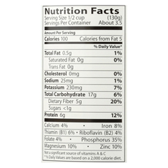 HGR029056 - Eden FoodsSmall Red Beans Organic - Case of 12 - 15 oz.