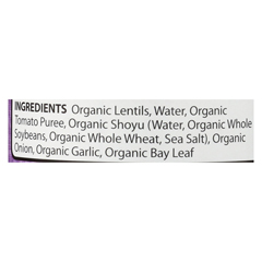 HGR0404285 - Eden FoodsOrganic Lentils with Onion and Bay Leaf - Case of 12 - 15 oz.