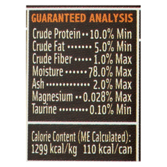 HGR0450742 - PetGuardCats Food - Chicken and Beef Dinner - Case of 24 - 3 oz.