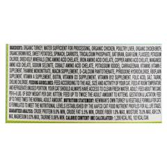 HGR0692293 - Newman's Own OrganicsPremium Turkey Cat Food - Vegetable - Case of 24 - 3 oz.