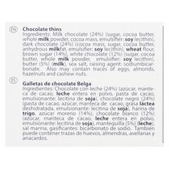 HGR0841759 - Jules DestrooperCookies - Chocolate Thin - Case of 12 - 3.52 oz.