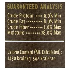 HGR0926758 - PetGuardDog Food - Lamb and Brown Rice Dinner - Case of 12 - 13.2 oz.