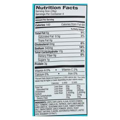 HGR01104660 - Enjoy LifeLentil Chips - Plentils - Margherita Pizza - 4 oz. - case of 12
