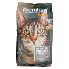 HGR01286079 - PetGuardPremium Cat and Kitten Dry Food - 17 lb.