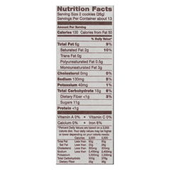 HGR01518364 - Back To Nature - Creme Cookies - Classic - Case of 6 - 12 oz.