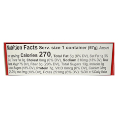 HGR01770577 - Bob's Red MillGluten Free Oatmeal Cup, Apple and Cinnamon - 2.36 oz. - Case of 12