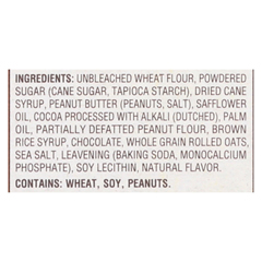 HGR02025484 - Back To NatureCookies - Chocolate Peanut Butter Cream - Case of 6 - 9.6 oz.