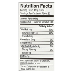 HGR02118636 - Nutiva - 100% Organic Coconut Oil - Classic - Case of 6 - 16 fl oz.