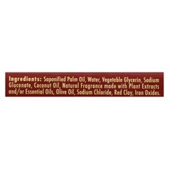 HGR02254225 - A La MaisonBar Soap - Red Clay - 8.8 oz.