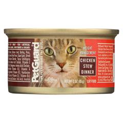 HGR0895045 - PetGuardCats Food - Chicken Stew Dinner - Case of 24 - 3 oz.