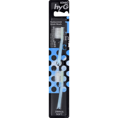 HGR1052190 - Dr. Tung'sIonic hyG Replacement Brush Heads - Soft - Case of 6 - 2 Pack