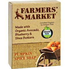 HGR1076553 - Farmer's MarketNatural Bar Soap Pumpkin Spice - 5.5 oz