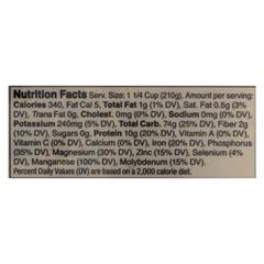HGR1206150 - Lotus Foods - Organic Volcano Rice - Case of 6 - 7.4 oz.