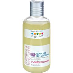 HGR0177238 - Nature's Baby Organics - Shampoo and Body Wash Lavender Chamomile - 8 fl oz