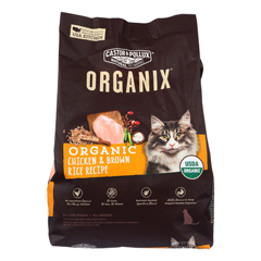 HGR2111169 - Castor and Pollux - Organix Dry Cat Food - Chicken and Brown Rice - Case of 5 - 3 lb.