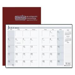 HOD26104 - 14-Month Academic Economy Planner, 7 x 10, Burgundy, 2018-2019